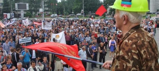 A un año de la masacre en la Casa de los Sindicatos de Odesa… ¡A PESAR DE TODO: VIVA LA REVOLUCIÓN UCRANIANA! ¡Abajo los pactos de rendición de Minsk, Ucrania debe ser la tumba del fascismo!