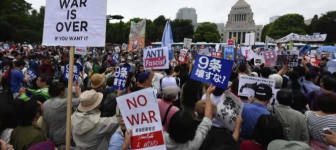 ¡ABAJO LA REFORMA MILITAR DEL IMPERIALISMO JAPONÉS COMO ALIADO VASALLO DE EEUU EN SUS GUERRAS COLONIALISTAS!